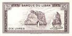 Ливан: 10 ливров 1964-86 г.