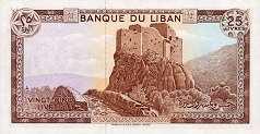 Ливан: 25 ливров 1964-86 г.