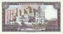 Ливан: 50 ливров 1964-88 г.
