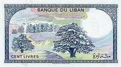 Ливан: 100 ливров 1964-88 г.