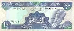 Ливан: 1000 ливров 1988-92 г.