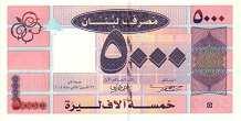 Ливан: 5000 ливров 2004-08 г.