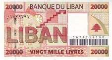 Ливан: 20000 ливров 2004 г.