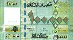 Ливан: 100000 ливров 2011-17 г.