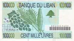 Ливан: 100000 ливров 1999-2001 г.