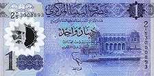 Ливия: 1 динар (2019 г.)