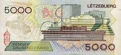 Люксембург: 5000 франков 1996 г.