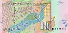 Македония: 10 динаров 2001 г.