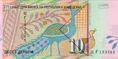 Македония: 10 динаров 2005 г.