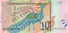Македония: 10 динаров 2006 г.