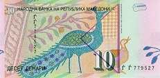 Македония: 10 динаров 2007 г.