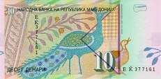 Македония: 10 динаров 2008 г.