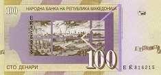 Македония: 100 динаров 2000 г.