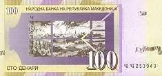 Македония: 100 динаров 2002 г.