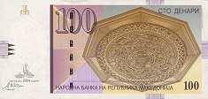 Македония: 100 динаров 2004 г.