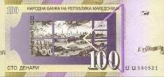 Македония: 100 динаров 2005 г.