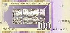 Македония: 100 динаров 2008 г.