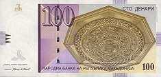 Македония: 100 динаров 2009 г.