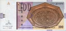 Македония: 100 динаров 2013 г.
