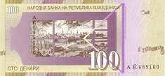 Македония: 100 динаров 1996 г.