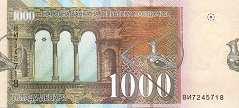 Македония: 1000 динаров 2013 г.