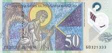 Македония: 50 динаров 2018 г.
