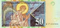 Македония: 50 динаров 2001 г.