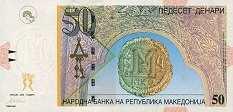 Македония: 50 динаров 2003 г.
