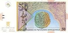 Македония: 50 динаров 1996 г.