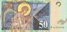 Македония: 50 динаров 1997 г.