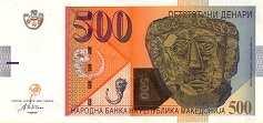 Македония: 500 динаров 2003 г.