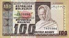 Мадагаскар: 100 франков (1974 г.)