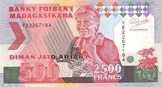 Мадагаскар: 2500 франков (1993 г.)