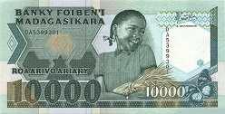Мадагаскар: 10000 франков (1988 г.)