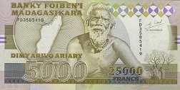 Мадагаскар: 25000 франков (1993 г.)