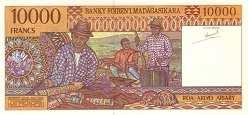 Мадагаскар: 10000 франков (1994 г.)