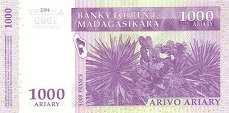Мадагаскар: 1000 ариари 2004 г.