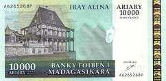 Мадагаскар: 10000 ариари (2004 г.)