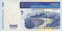 Мадагаскар: 5000 ариари (2007 г.)