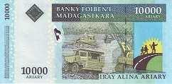 Мадагаскар: 10000 ариари (2007 г.)