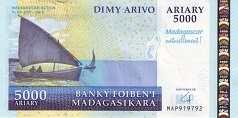 Мадагаскар: 5000 ариари (юбилейная) 2007 г.