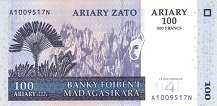 Мадагаскар: 100 ариари 2004 г.