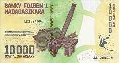 Мадагаскар: 10000 ариари (2017 г.)