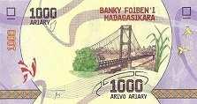 Мадагаскар: 1000 ариари (2017 г.)