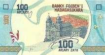 Мадагаскар: 100 ариари (2017 г.)
