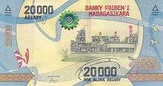 Мадагаскар: 20000 ариари (2017 г.)