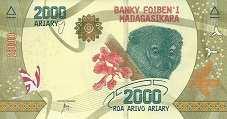 Мадагаскар: 2000 ариари (2017 г.)