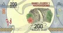 Мадагаскар: 200 ариари (2017 г.)
