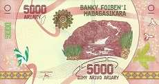 Мадагаскар: 5000 ариари (2017 г.)