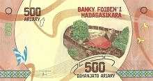 Мадагаскар: 500 ариари (2017 г.)